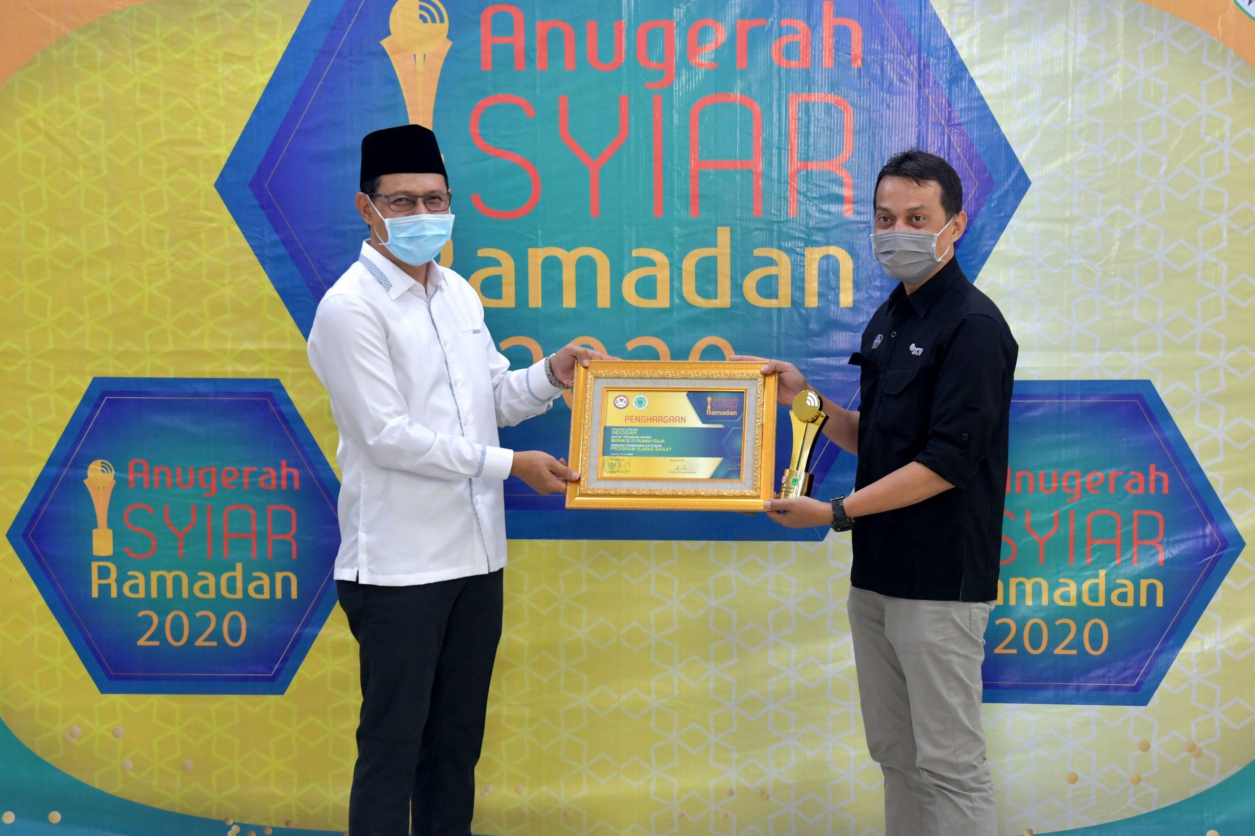 Anugerah Syiar Ramadan 2020