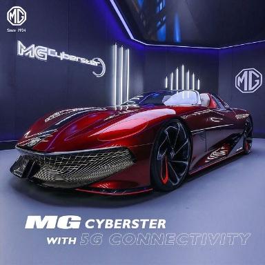 MG Hadirkan Inovasi Mobil Listrik Ber-Teknologi Canggih
